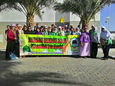 Umroh Promo Murah IMG-20150222-WA0005 Umroh Ramadhan 2016  Promo Harga Mulai $1900