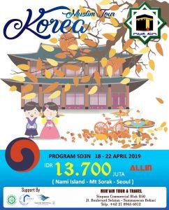 Umroh Promo Murah korea-muslim-tour-1-242x300 paket korea muslim tour