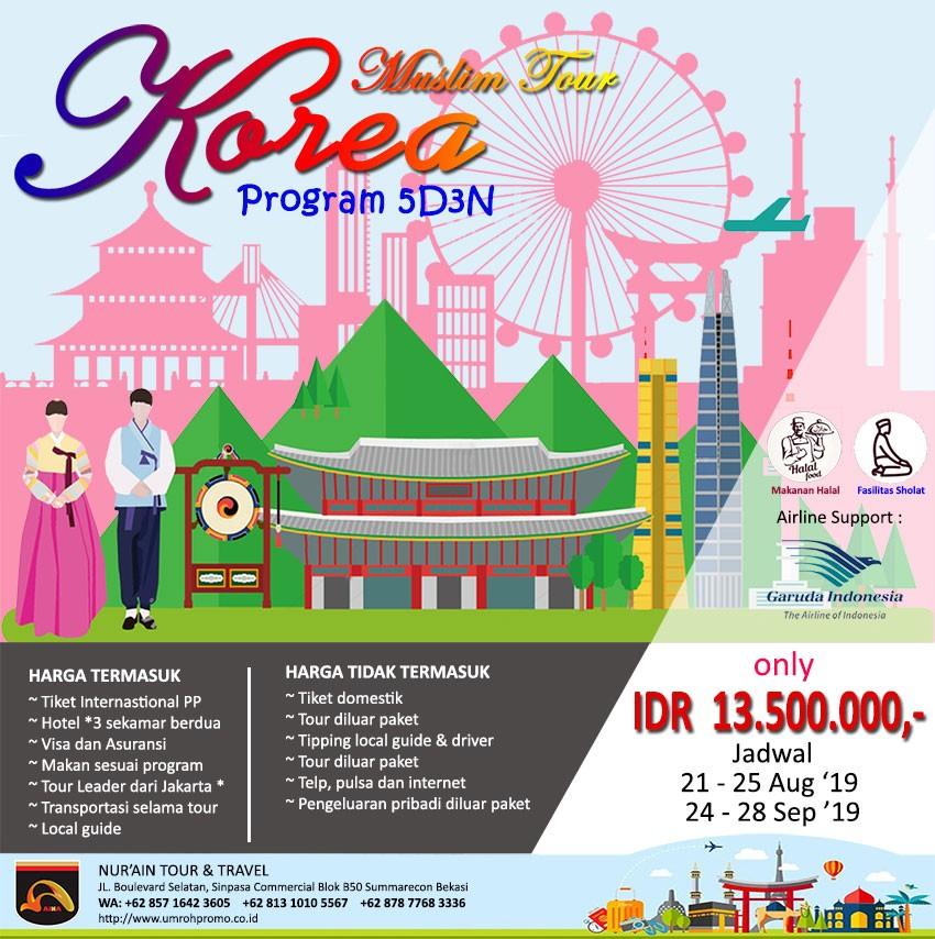 Umroh Promo Murah korea-muslim-tour Korea Muslim Tour
