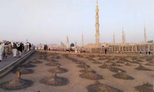 Umroh Promo Murah makam-baqi-300x180 Madinah Al Munawwarah