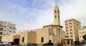 Umroh Promo Murah masjid-ijabah-300x162 Madinah Al Munawwarah