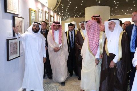 Umroh Promo Murah makkah-madinah Peresmian Simposium Grand Haji